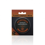 HOT COILS - Fused Clapton Wire 2Х0.3мм+0.2 KA1 4.5 метра
